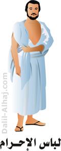 ihram-dress.jpg